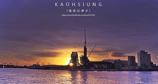高雄再添國際新地標 全台最大遊艇碼頭區