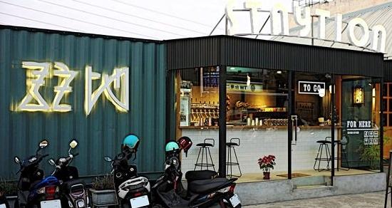 台南必逛貨櫃市集再+1 彩色工業風打卡新熱點